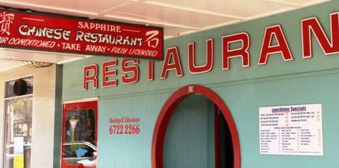Sapphire Chinese Restaurant